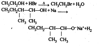 NCERT Solutions For Class 12 Chemistry Chapter 11 Alcohols Phenols and Ether-18