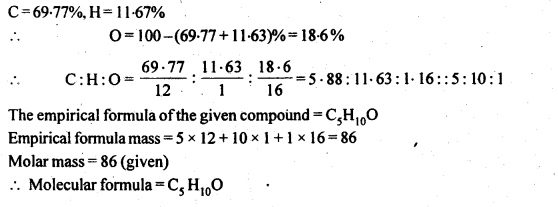 NCERT Solutions For Class 12 Chemistry Chapter 12 Aldehydes Ketones and Carboxylic Acids-52