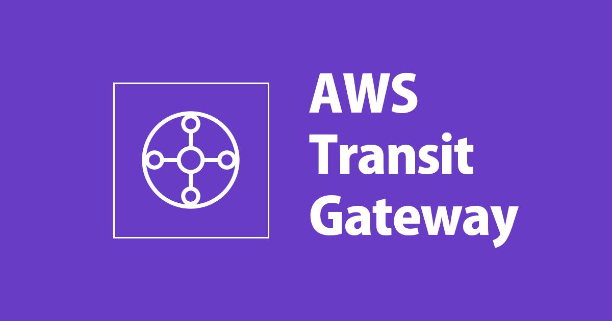 aws-transit-gateway-mytechmint