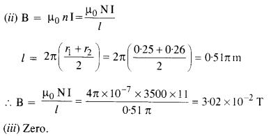 tiwari academy class 12 physics Chapter 4.21