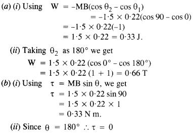 vedantu class 12 physics Chapter 5.4