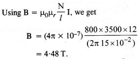 vedantu class 12 physics Chapter 5.31