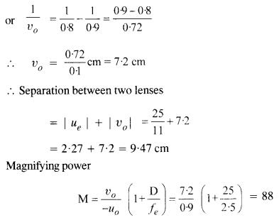 vedantu class 12 physics Chapter 9.17