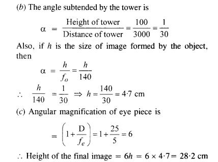 vedantu class 12 physics Chapter 9.48