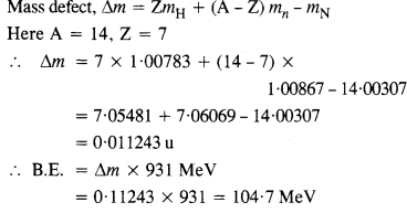 vedantu class 12 physics Chapter 13.2